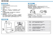 海尔 三门248升变频冰箱 BCD-248WBJV 说明书LOGO
