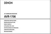 天龙 AVR-1706 AV SURROUND RECEIVER说明书