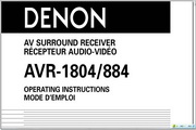 天龙 AVR-1804 AV SURROUND RECEIVER说明书