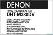 天龙 HOME THEATER SYSTEM(DHT-M330DV)说明书