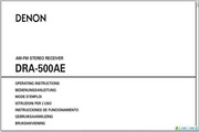 天龙 DRA-500AE INTEGRATED AMPLIFIER说明书