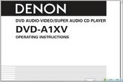 天龙 DVD-A1XVA DVD AUDIO-VIDEO PLAYER说明书