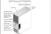 戴尔Dimension E510说明书