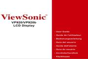 优派VP920液晶显示器简体中文版说明书