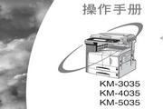 京瓷KM-3035使用手册说明书