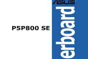 华硕P5P800 SE主板英文说明书