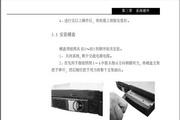 浪潮英信服务器NF195用户手册说明书