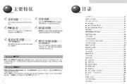 Samsung三星 MCD-HF920 MP3播放器 说明书
