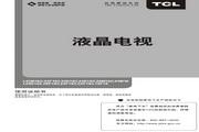 TCL王牌 L26M16液晶彩电 使用说明书