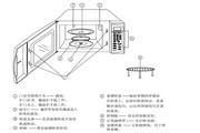 格兰仕 WD900CTL23-Z1微波炉 说明书