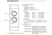 格兰仕 D8523TL-K3微波炉 说明书