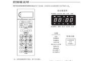 格兰仕 WD900CSL23-K5微波炉 说明书