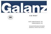 格兰仕 G80W23ESL-V9微波炉 说明书