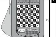 赛钛客Advanced Travel Chess说明书