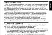 赛钛客ST50飞行游戏控制器说明书