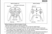 昆盈MaxFire Grandias 12V游戏控制器说明书