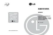 LG 42LC2RR液晶彩电 使用说明书