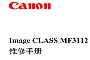 佳能iC MF3112维修手册