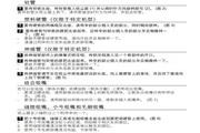 飞利浦 FC8204/03 有尘袋吸尘器说明书