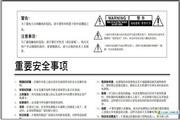 安桥DVD播放机 - DV-SP500说明书