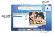 Mac OS X v10.3 欢迎使用 Panther