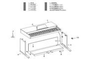 美得理DP-18数码钢琴说明书