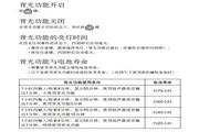 卡西欧电子辞典EW-V3600L 用户说明书