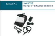 智邦802.11g多合一便携式无线语音宽带路由器说明书