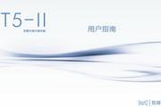 智器SmartQ T5-II/le 平板电脑使用说明书