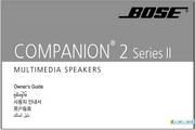 Bose Companion® 2 II 多媒体扬声器系统 说明书