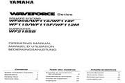 雅马哈WF115钢琴说明书