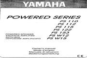 雅马哈 PS122 钢琴/电子琴 说明书