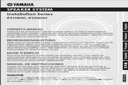 雅马哈 IF2108(W) 电子琴 说明书