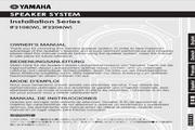 雅马哈 IF2208(W) 电子琴 说明书