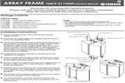雅马哈 HAF2-2112(W) 钢琴/电子琴 说明书