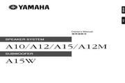 雅马哈 A12 钢琴/电子琴 说明书
