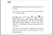H3C Comware V3 命令手册-Release0201(V3.10) 说明书