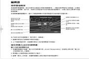 EA 摩扥雷神2说明书