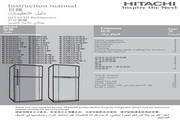 日立 R-Z320AUN7KV型雪柜 使用说明书