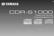 雅马哈CDR-S1000英文说明书