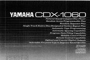 雅马哈CDX-1060英文说明书