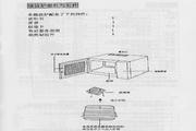 荣事达微波炉EM-183MB1说明书
