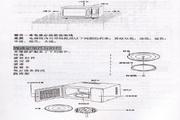 荣事达微波炉EM-186EB1说明书