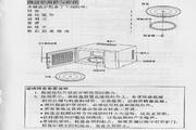 荣事达微波炉EM-202ES1说明书
