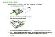 惠普LaserJet M2727nfs多功能一体机使用说明书