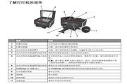 利盟Pro710 Series多功能一体机使用说明书