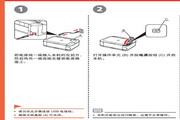 佳能PIXMA MP568多功能一体机使用说明书