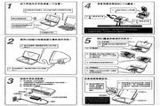 佳能BJC-85PW打印机使用说明书