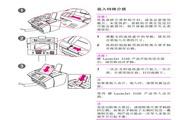 惠普HP LaserJet 3150一体机使用说明书