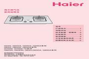 海尔 JZ5R2-Q80DA燃气灶 说明书